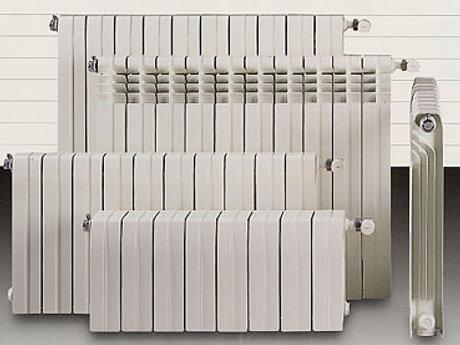 Ahorrar con los radiadores bapesa for Tarifa roca calefaccion